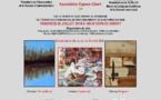 Exposition d'aquarelles, de photographies, et de sculptures sur bois - Lézignan-Corbières